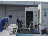 广州三星空调维修公司