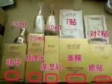 愛潤妍的面膜29.8元一盒這么便宜好用嗎