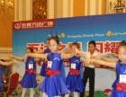 飞灵拉丁舞2016春季班试学