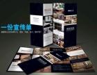 印刷画册、手提袋、DM单、单据、包装盒(免费设计)