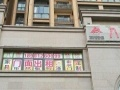 御锦湾北门 商业街卖场 400平米
