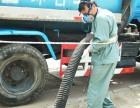 汉阳区六月一号化粪池清理 专业的抽粪车 人工清掏阴井阴沟