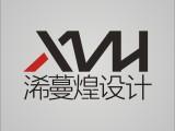 重庆专业平面设计 新媒体广告设计 朋友圈小程序设计