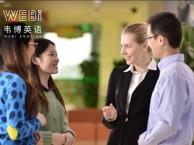 上海英语培训怎么样 全日制英语口语课程