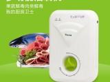 优质活氧机供应商-广州喜吉雅电子科技有限公司