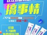 媄姬嗖花青素鱼胶原蛋白肽全国统一零售价格多少