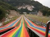七彩滑道滑出精彩人生彩虹滑道
