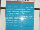 厂家热销昆山医院标识牌 通州市医院标识系