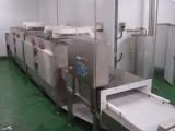 华诺微波牛肉解冻设备 微波食品解冻设备