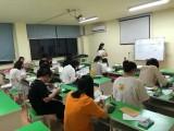 张家港市会计人员继续教育通知