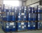 回收沙索蜡/优质回收沙索蜡厂家/哪里回收沙索蜡