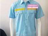 南京短袖工作服定做价格 服装批发定做 南京蝶云制衣厂