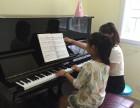 深大附近学钢琴学钢琴你有什么目标吗业余爱好班