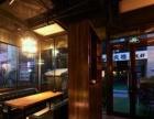 朝外大街神路街酒吧咖啡厅西餐露天花园餐饮转让k