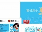 专业包装 画册 标记logo 企业vi设计服务