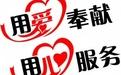 欢迎访问芜湖新飞冰箱维修全国售后服务咨询电话