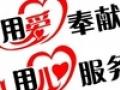 欢迎访问芜湖TCL冰箱维修官方网站全国售后服务咨询电话