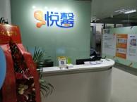 广州高端母婴护理 育婴师 保姆服务