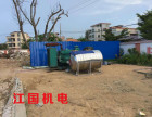 三明宁化县静音发电机组租赁134OO778125