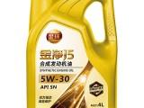山东济南专业润滑油生产厂家长期招商招代理