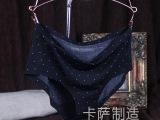 超轻柔丝滑款,维多利亚的秘密女式内裤小平角提臀无缝吸湿排汗