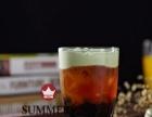 广州开一家萨魔司皇茶加盟店如何?