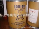 l供应高品质、高质量的 日本精碘
