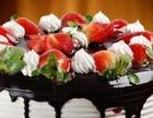 汉中汉台生日蛋糕专业网上订购配送水果蛋糕送货上门