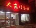 泰州 南通 地区专业高品质商务快餐配送