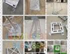 厂家专业生产铝合金灯光架 广告背景展示桁架