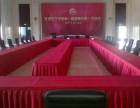 上海折叠桌长条桌租赁带桌布桌裙租赁