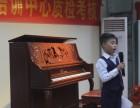 天籁童声 幼儿唱歌班正式开班啦~~番禺市桥