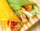 炸鸡+雪冰+饮品+小吃+石锅拌饭+火锅 一店顶N店