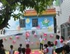 美兰区金星幼儿园