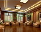 专业的室内装潢 透明的价格 精致的做工 一品的材料