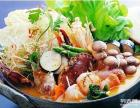 三国煮义烫煮冒菜 馋天下麻辣烫,做创业者信赖的餐饮品牌