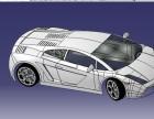 越秀 catia培训 汽车零部件绘图培训
