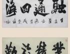 黄冈酒店装饰字画现货批发、纯手写书法字大展鸿图定制裱框出售