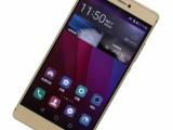95成新,全原裝64G華為P8旗艦手機,功能完好,金色4G