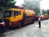 东莞市政管道清淤 大型雨水排污管道疏通