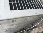 大金东芝松下日立富士通格力美的等空调维修