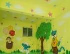 许昌市襄城县彩绘工作室