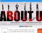 浦东做网站,可自由变换网站布局和结构
