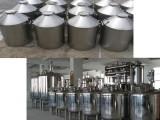 供甘肃兰不锈钢反应釜和兰州不锈钢容器