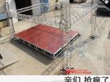 灯光架婚庆铝合金舞台架子铝合金钢铁桁架折叠舞台架厂家直销