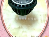 新款灯杯外壳 GU10外壳套件 LED外
