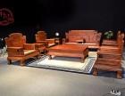 红木家具20件价格是多少?