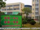 合肥城轨学校2018年招生简章