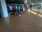 蚌埠一般去那里学习健身教练证书比较好