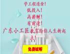 广州造价培训机构8年造价老师为您开讲